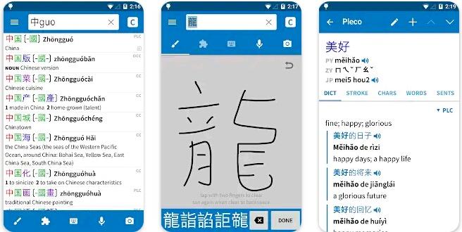 8+ Aplikasi Belajar Bahasa Mandarin Gratis Terbaik 2021 8