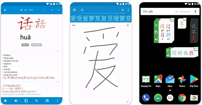 8+ Aplikasi Belajar Bahasa Mandarin Gratis Terbaik 2021 9